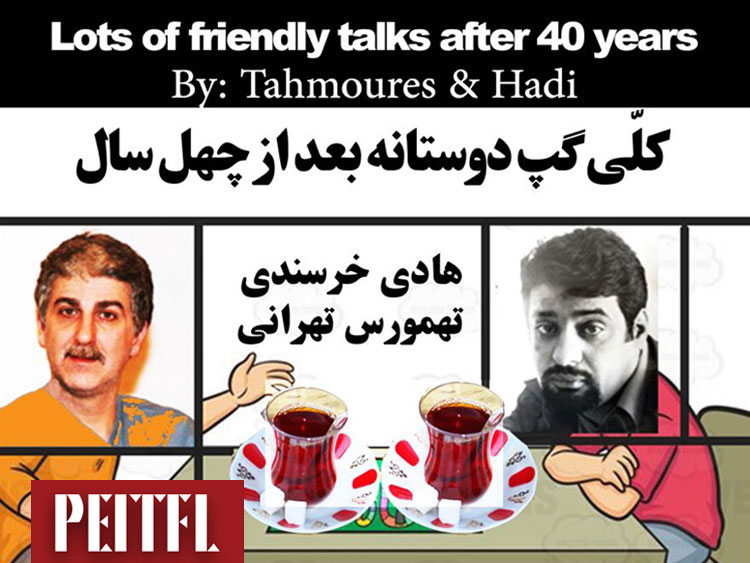 Persian Theatre Closing Ceremony: Talk after 40yrs