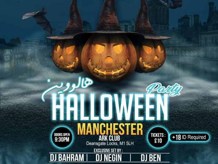 Halloween Party in Manchester