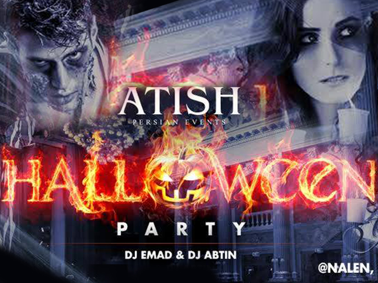 Atish Halloween Party 2016