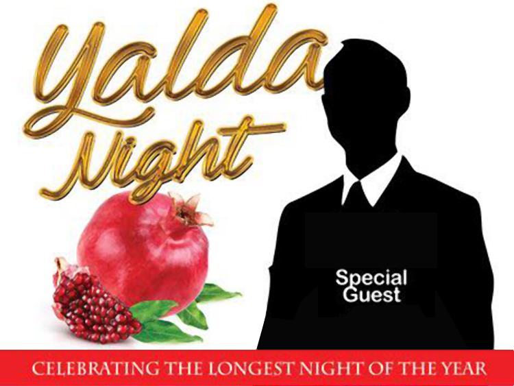 Yalda Night in Glasgow