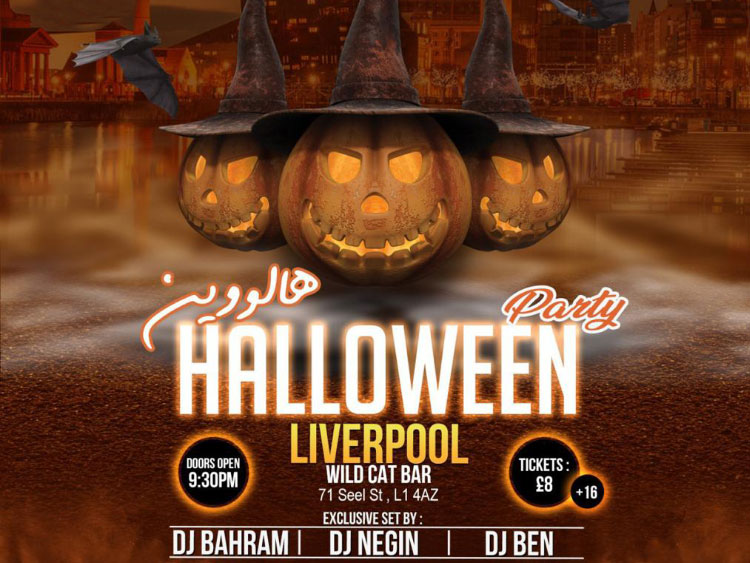 Halloween Party in Liverpool