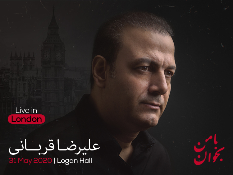 Alireza Ghorbani live in London